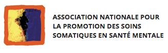 Nabil Hallouche réélu Président de l'ANP3SM
