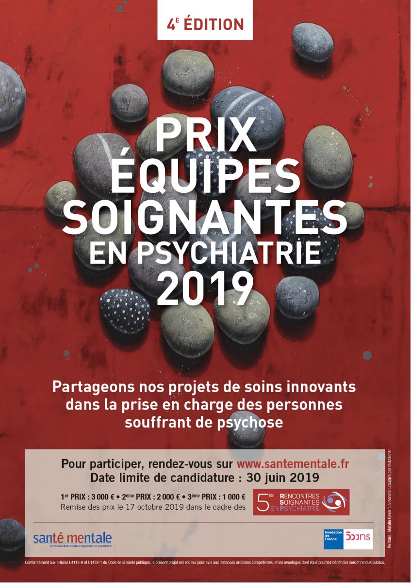 Participez  au Prix Equipes Soignantes en Psychiatrie 2019 !