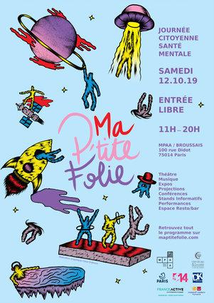 12 octobre 2019 : participez à « Ma p'tite folie »