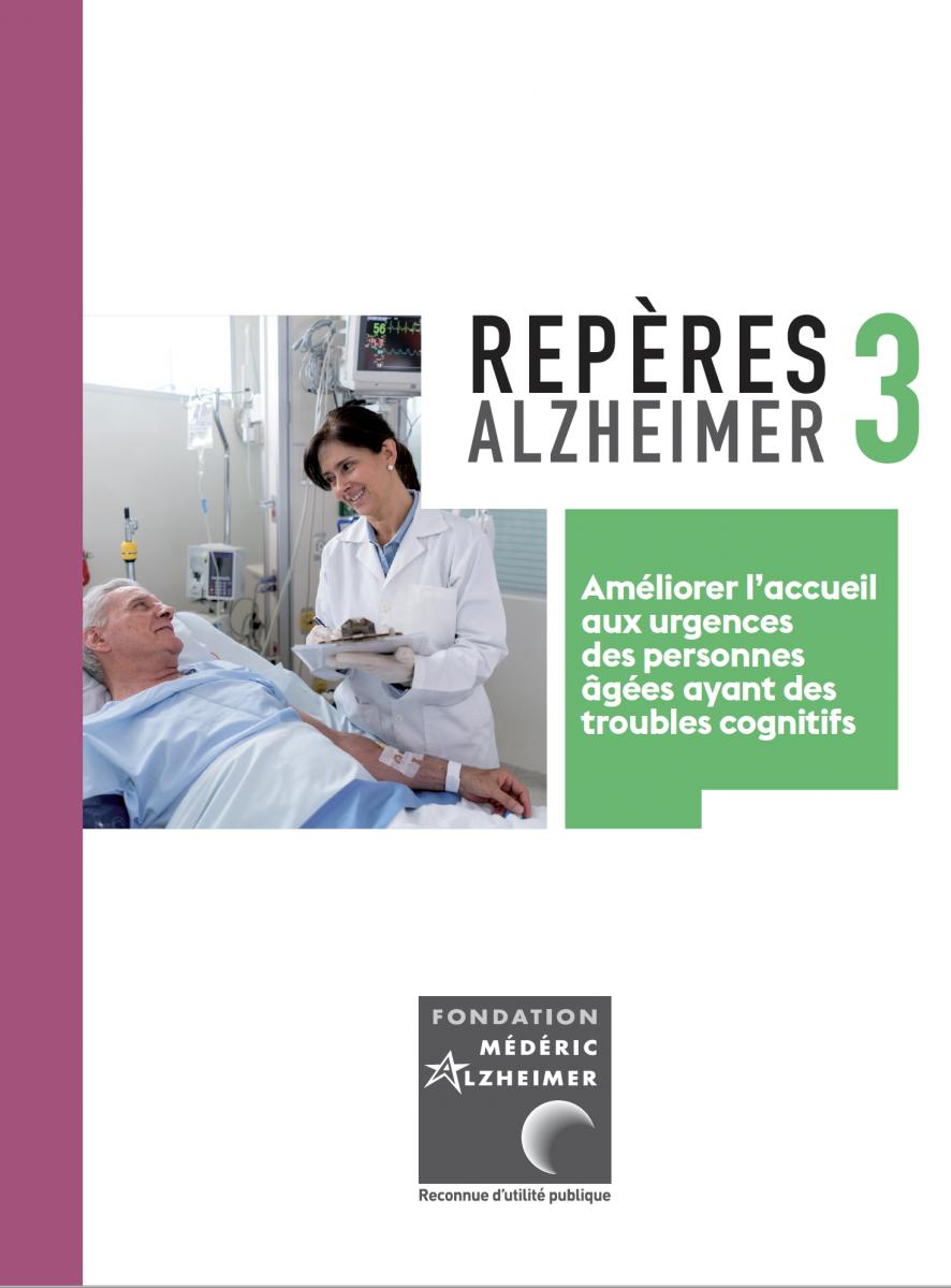 Améliorer l'accueil aux urgences des personnes âgées ayant des troubles cognitifs