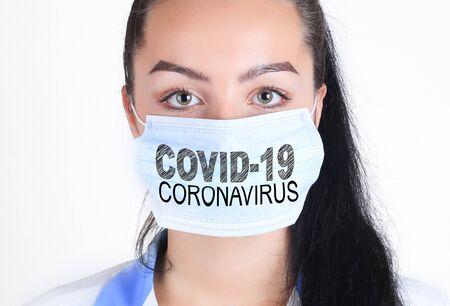 Le CH du Vinatier déploie deux unités « Covid-Psy »
