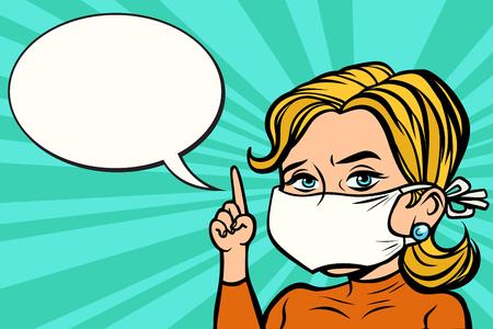 COVID-19 : Stratégie de gestion et d'utilisation des masques de protection