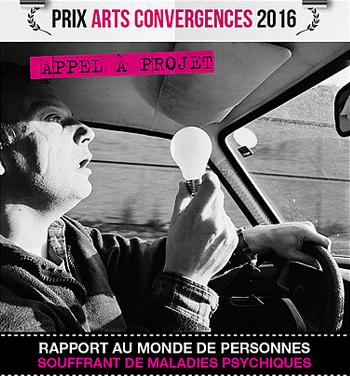 Le Prix Vidéo Arts Convergences est lancé !